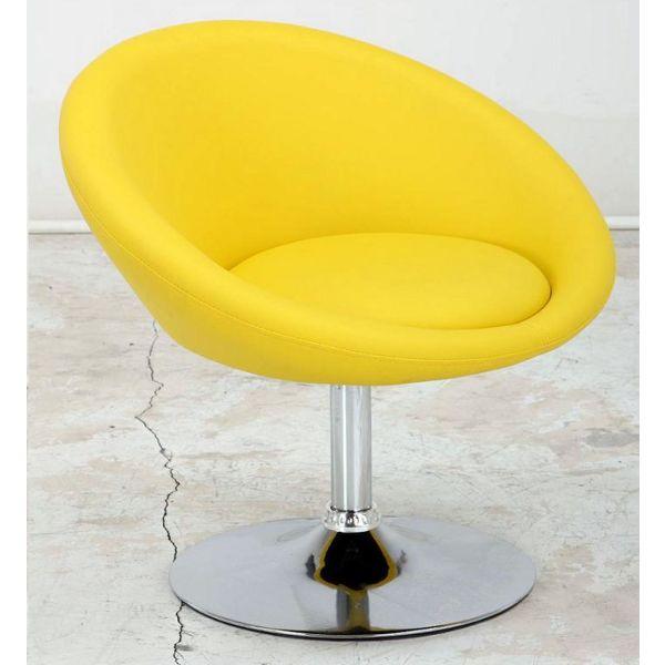 Halo Yellow Chair